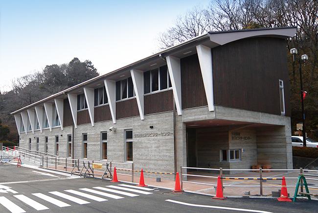 生田緑地東口ビジターセンター